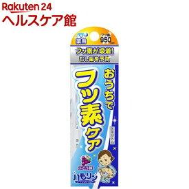 ハモリン ぶどう味(30g)【more20】