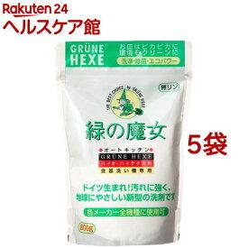 緑の魔女 オートキッチン 全自動食器洗い機専用洗剤(800g*5袋セット)【緑の魔女】