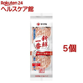 ヤマキ 新鮮一番かつおパック(2.5g*10袋入*5コセット)