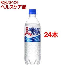 三ツ矢サイダー ゼロストロング(500ml*24本入)【三ツ矢サイダー】