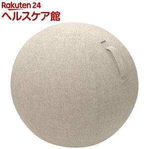 エレコム バランスボール専用ファブリックカバー 55cm ベージュ HCF-BBC55BE(1個)【エレコム(ELECOM)】