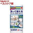 スコッティ ファイン 洗って使えるペーパータオル 61カット(1ロール)【pickUP30】【more30】【slide_1】【スコッティ(…