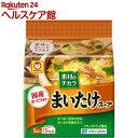 マルちゃん 素材のチカラ まいたけスープ(4.3g*5食入)【マルちゃん】