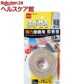 はがせる両面テープ 強力接着用 15*10 T3830(1巻)【more30】