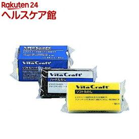 ビタクラフト ソフト&ハードたわしセット 9830(3コ入)【ビタクラフト】