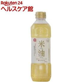 三和油脂 米油(600g)【spts4】【三和油脂】