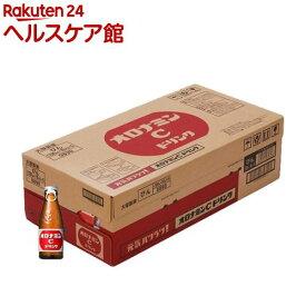 オロナミンCドリンク(120ml*50本入)【オロナミンC】