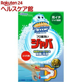 スクラビングバブル ジャバ 2つ穴用(120g)【スクラビングバブル】