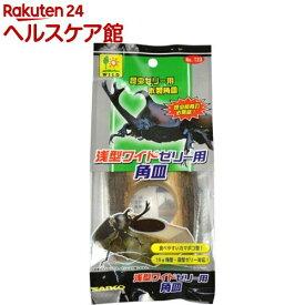 浅型ワイドゼリー用 角皿(1コ入)