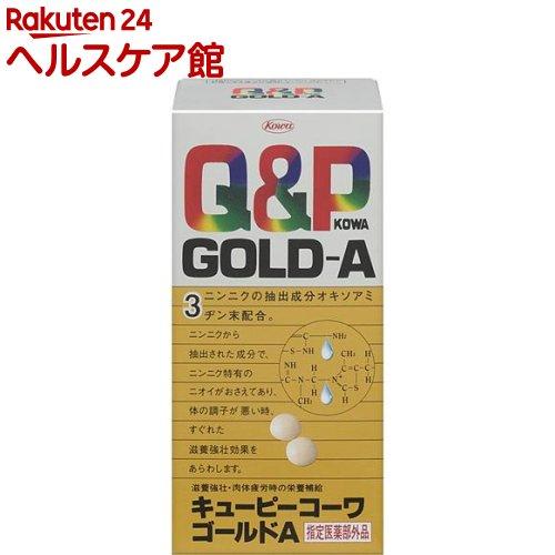 キューピーコーワ ゴールドA(180錠)【キューピー コーワ】