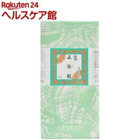 【第2類医薬品】一元 錠剤五苓散(2000錠)