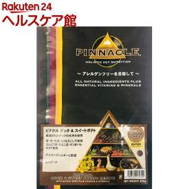 ピナクル ダック&スイートポテト(800g)【ピナクル】[ドッグフード]