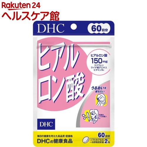 DHC ヒアルロン酸 60日分(120粒)【1_k】【DHC】【送料無料】