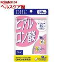 DHC ヒアルロン酸 60日分(120粒)【spts15】【DHC サプリメント】
