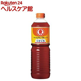 ヒガシマル うすくちしょうゆ(1L)【more30】[醤油]