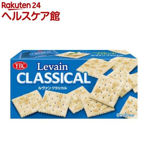 ヤマザキビスケット ルヴァン クラシカル 6枚*9パック(54枚)【ルヴァン】
