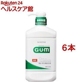 ガム デンタルリンス レギュラー(960ml*6本セット)【ガム(G・U・M)】