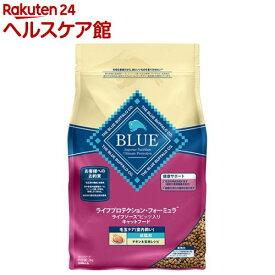 BLUE ライフP・フォーミュラ 成猫用 毛玉ケア(室内飼い) チキン&玄米レシピ(2kg)