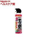ヤブ蚊マダニジェット 屋外用(480mL)【アース】