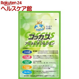 コッカス プラス アミネビタ クルクミン(90粒)【コッカス】