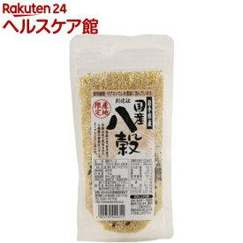 創健社 国産八穀(170g)【創健社】