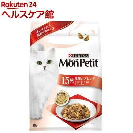 モンプチ バッグ 15歳以上用 5種のブレンド(600g)【dalc_monpetit】【モンプチ】[キャットフード]