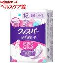 ウィスパー 1枚2役Wガード 女性用 吸水ケア 15cc(32枚入)【ws8】【kws00】【ウィスパー】