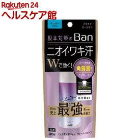 バン(Ban) 汗ブロック プラチナロールオン せっけんの香り(40ml)【spts12】【Ban(バン)】