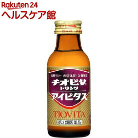 【第3類医薬品】チオビタドリンク アイビタス(100ml*10本入)【チオビタ】
