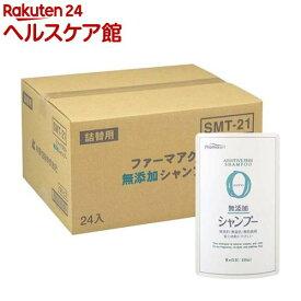 ファーマアクト 無添加シャンプー つめかえ用(450ml*24コ入)【ファーマアクト】