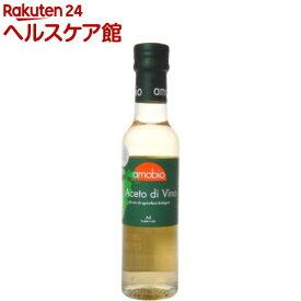 メンガツォーリ オーガニック白ワインビネガー(250ml)【more20】【メンガツォーリ】