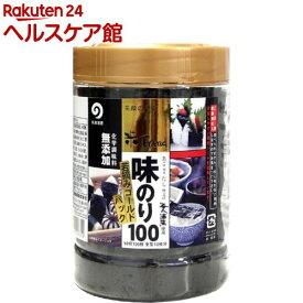 味のり VPゴールド100(10切100枚入(全型10枚分))【more30】