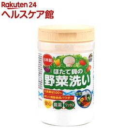 ほたて貝の野菜洗い(100g)【more20】