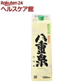 八重泉 紙パック 30度(1800mL)