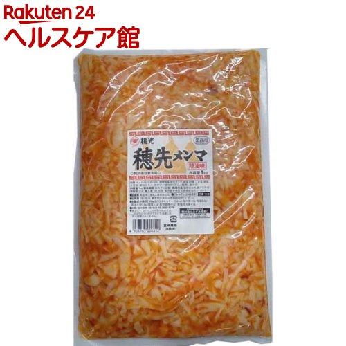 桃光 穂先メンマ 業務用(1kg)