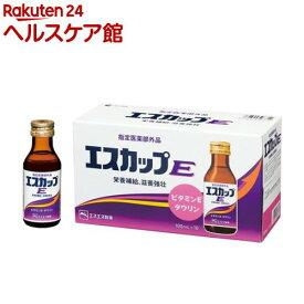 エスカップE(100mL*10本入)【エスカップ】