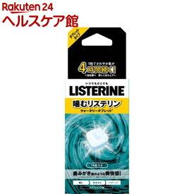 リステリン ウォータリータブレット(16コ入)【LISTERINE(リステリン)】