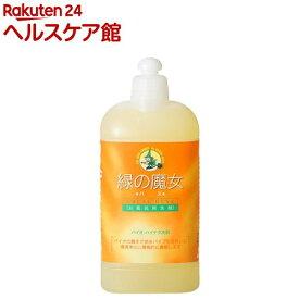 緑の魔女 バス用洗剤(420mL)【緑の魔女】