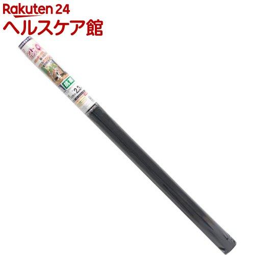 ダイオペットディフェンスα 20メッシュ ブラック 91cm*2.3m(1コ入)【ダイオ化成】【送料無料】