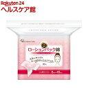 セレナ ローションパック綿(40枚入)【セレナ】