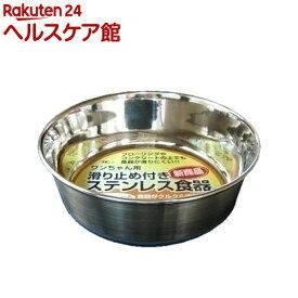 ゴム付ステンレス食器 犬 16cm GSC-160(1コ入)