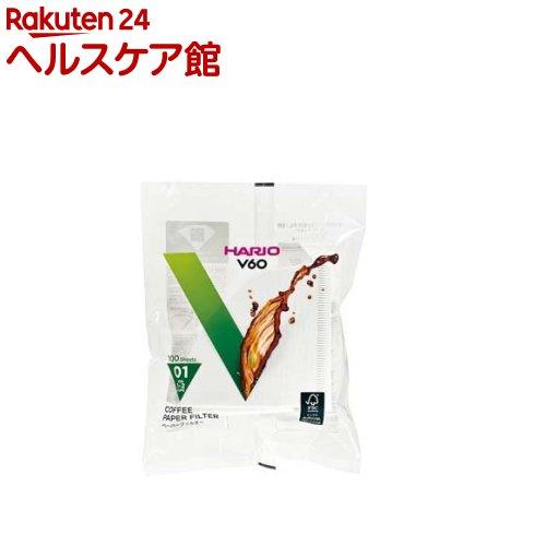 ハリオ V60用ペーパーフィルター01W 1-2杯用 VCF-01-100W(100枚入)【16_k】【ハリオ】