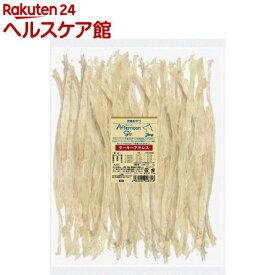 アフタヌーングー ターキーアキレスロング(1kg)【アフタヌーングー】