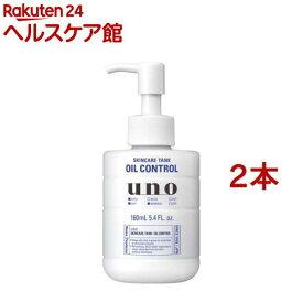 ウーノ スキンケアタンク さっぱり(160ml*2本セット)【ウーノ(uno)】