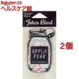 ジョンズブレンド エアーフレッシュナー アップルペアー(1枚入*2コセット)【ジョンズブレンド(John's Blend)】