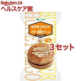 ヴェルデ はちみつオリゴ&バター風味クリーム(13g*8コ入*3コセット)【more20】【ヴェルデ】