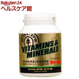 ゴールドジム マルチビタミン&ミネラル G2510(180粒)【ゴールドジム】