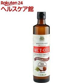 仙台勝山館 MCTオイル(360g)