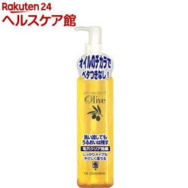 オリーブ園 うるおうクレンジングオイル(200mL)