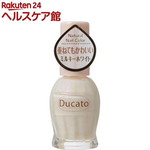デュカート ナチュラルネイルカラーN 09 ミルキーホワイト(11mL)【デュカート】
